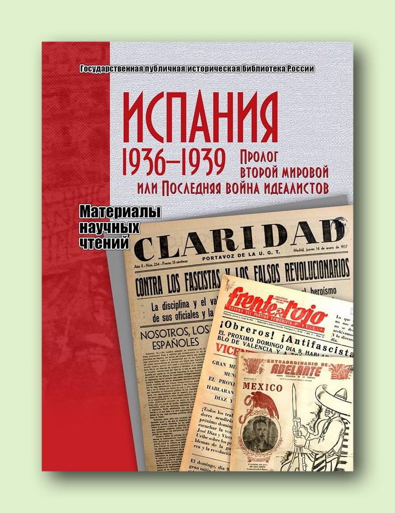 Историография истории россии таблица